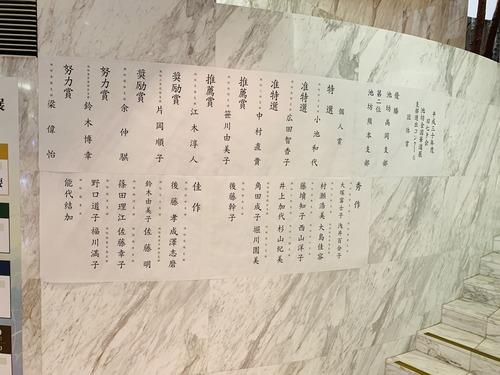 B5FF1D6C-895E-4939-9CF5-1977D1E51C05.jpeg